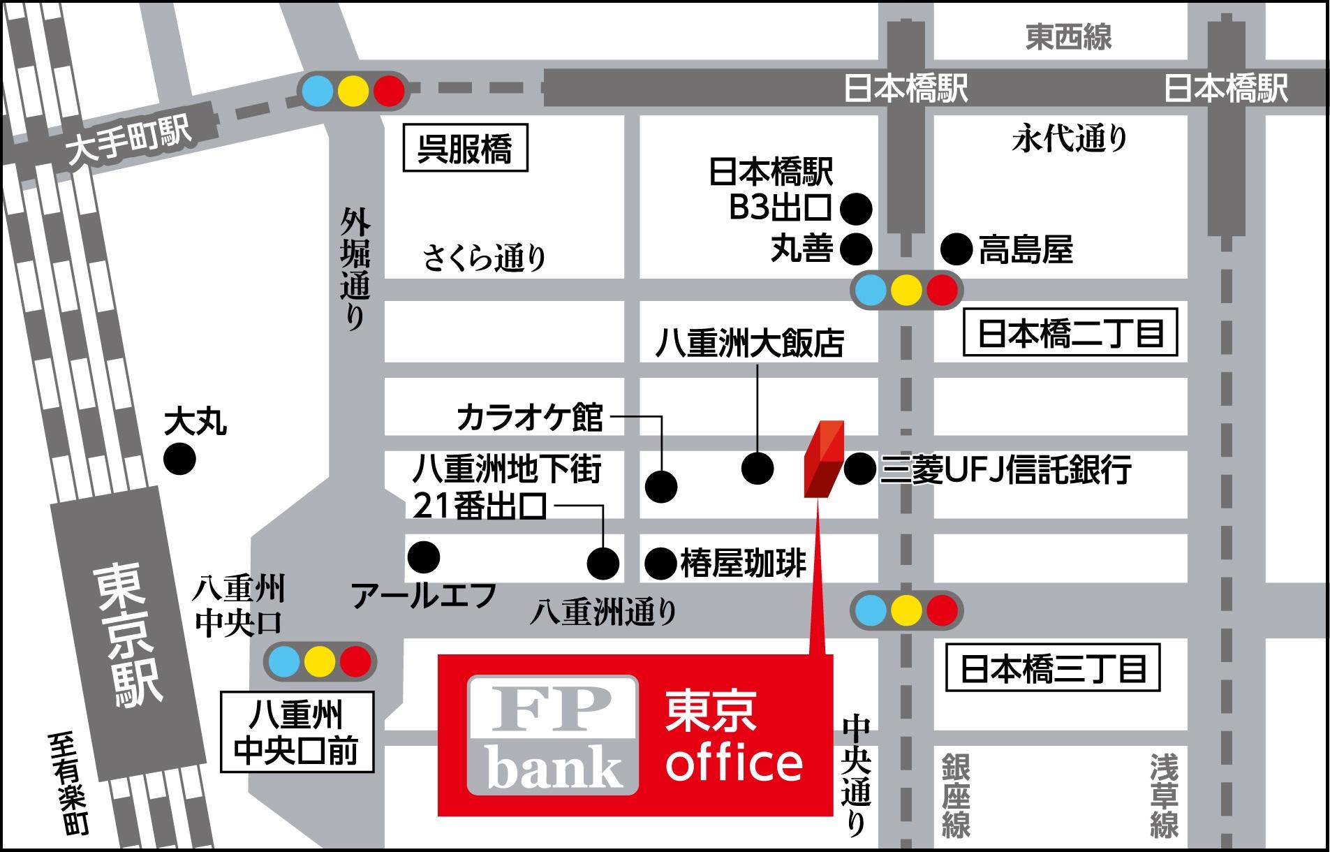 東京office周辺マップ